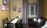 дом-1-на-12-человек-Гостиный-двор-Кедровый-в-Шерегеш-resorts-hotels.org-25