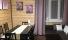 дом-1-на-12-человек-Гостиный-двор-Кедровый-в-Шерегеш-resorts-hotels.org-26