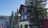 дом-1-на-12-человек-Гостиный-двор-Кедровый-в-Шерегеш-resorts-hotels.org-4