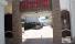 Анапа Отель Астон в Джемете resorts-hotels.org --5