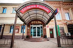 Гостиница Старый Ростов в Ростове - на - Дону
